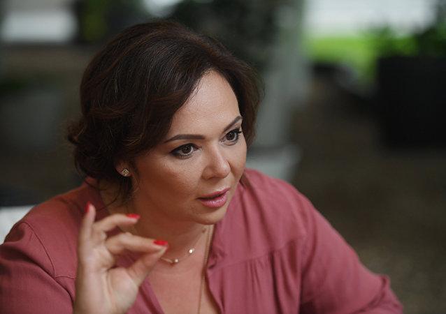 Natalia Vesselnitskaïa