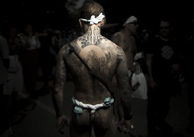 Un yakuza (photo d'archives)