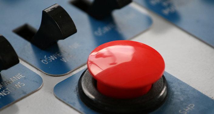 Un bouton rouge