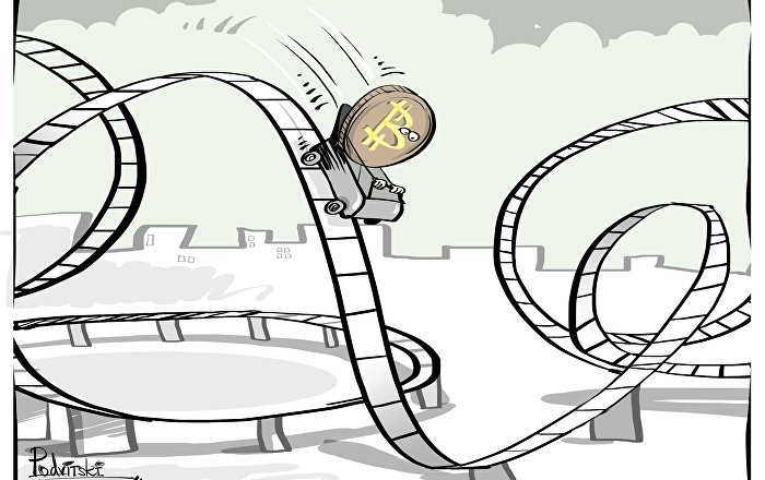 Bitcoin: à la vie ou la mort?