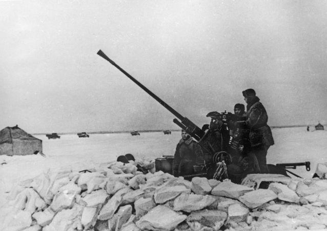 La Route de la vie pendant la Seconde Guerre mondiale