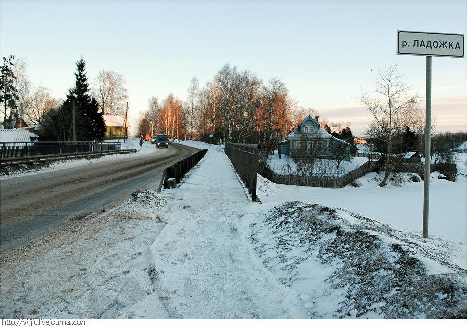 Rivière Ladojka