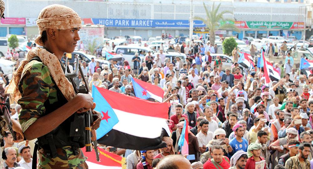 Manifestation contre le gouvernement à Aden, au Yémen, le 28 janvier 2018