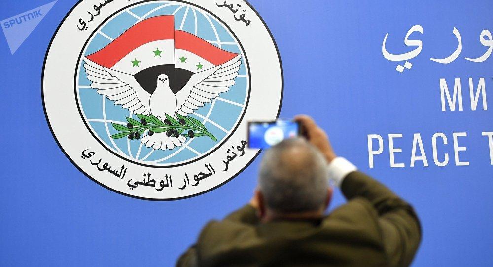 Congrès du dialogue national syrien à Sotchi