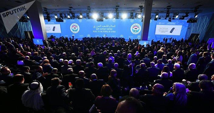 Le Congrès pour le dialogue national en Syrie se déroule à Sotchi