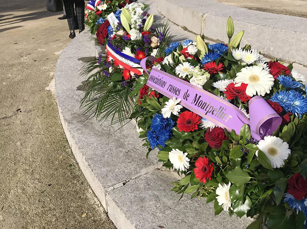 Cérémonie commémorative à Montpellier