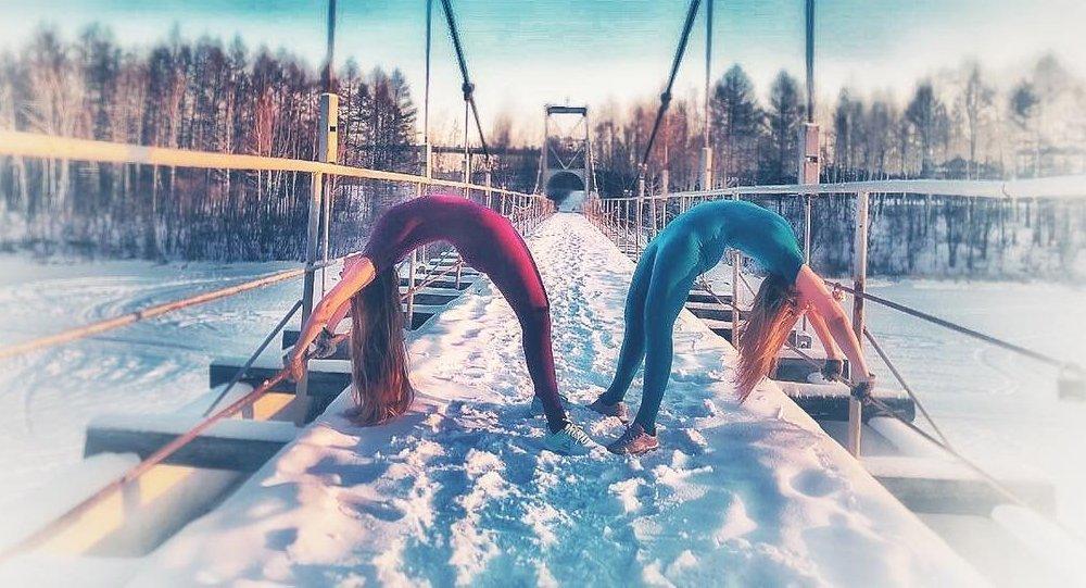 Icy Yoga