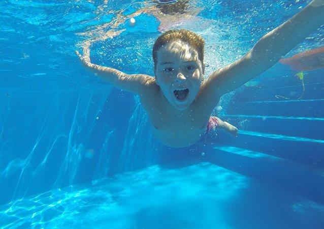 piscine (image de démonstration)