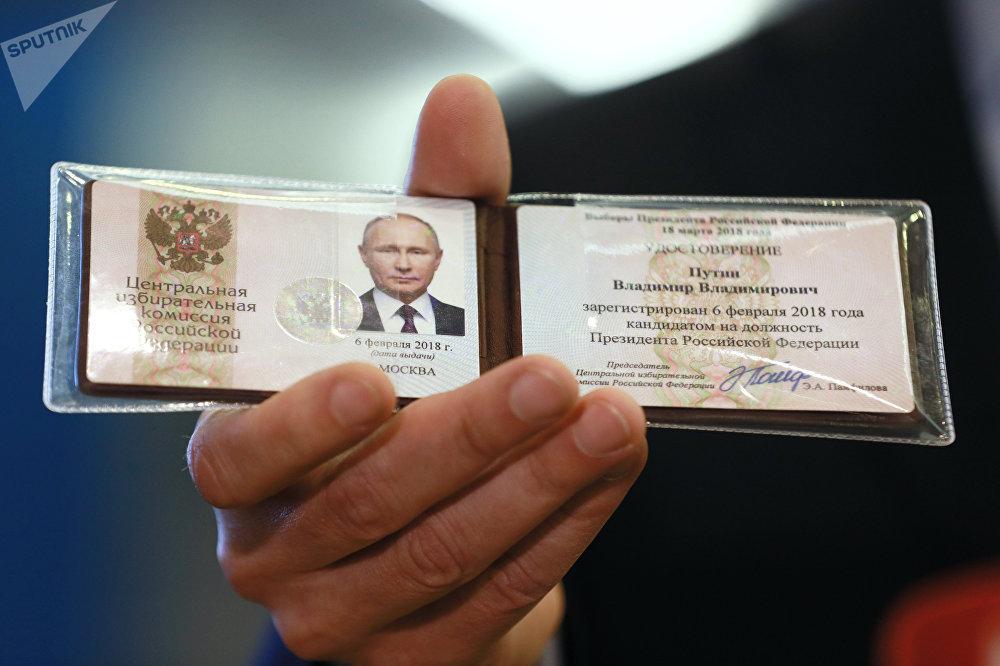 Certificat de candidat à la présidentielle délivré à Vladimir Poutine