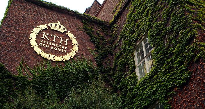 Campus de l'Institut royal de technologie de Stockholm