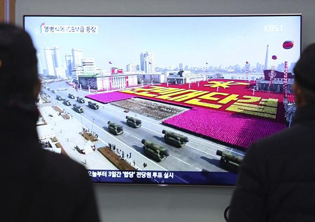 défilé militaire à Pyongyang