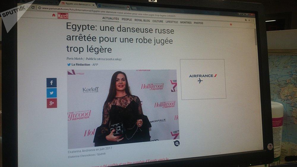 Photo de la publication de Paris Match