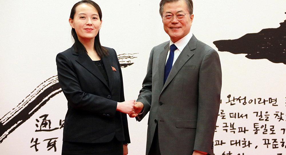 Moon Jae-in et Kim Yo-jong