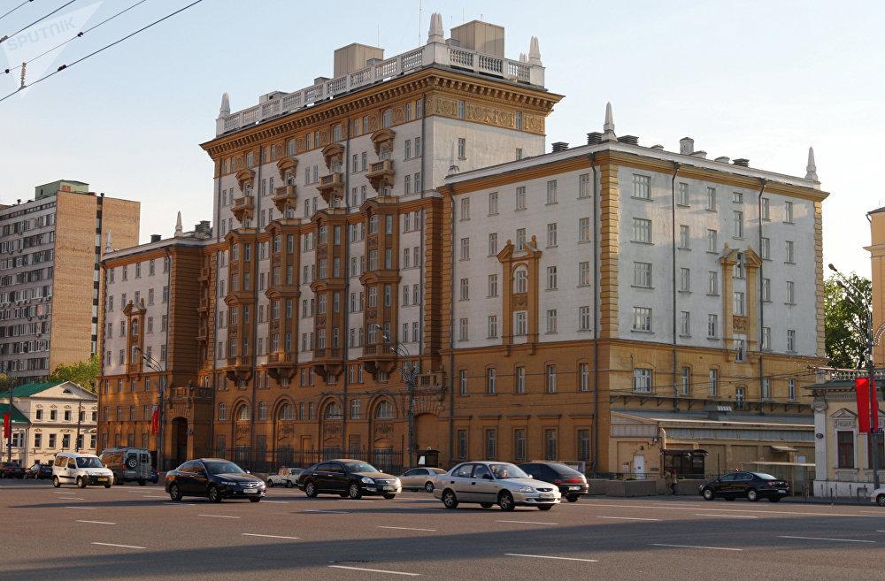 Ambassade des Etats-Unis à Moscou