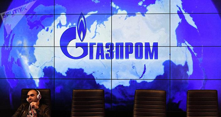 Forum international économique à Saint-Pétersbourg, 2017