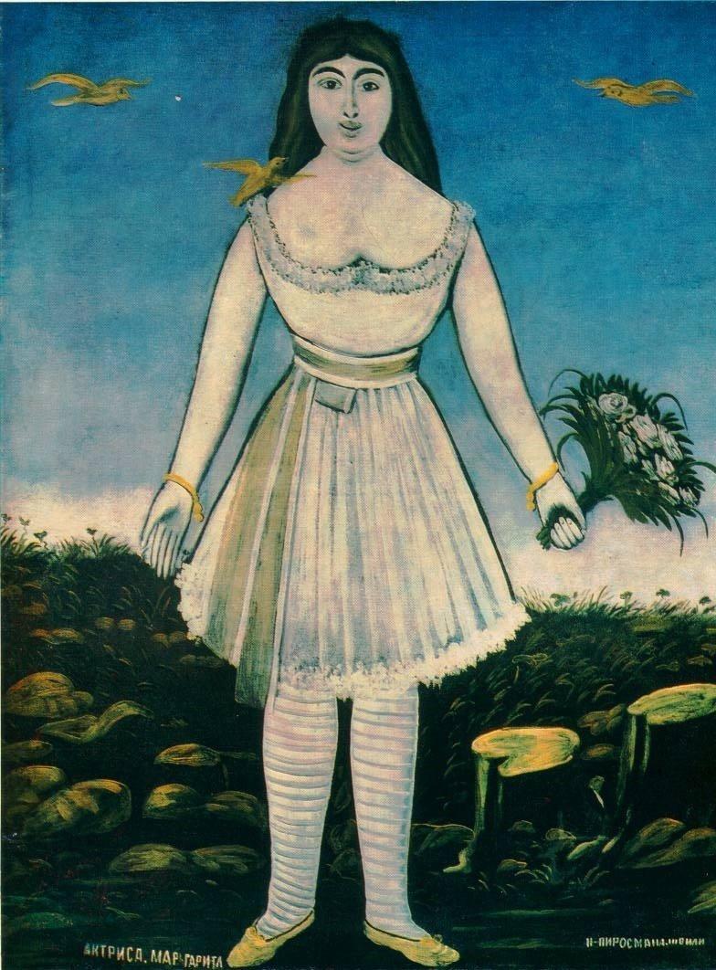 Portrait de Marguerite de Sèvres, peint par Niko Pirosmani