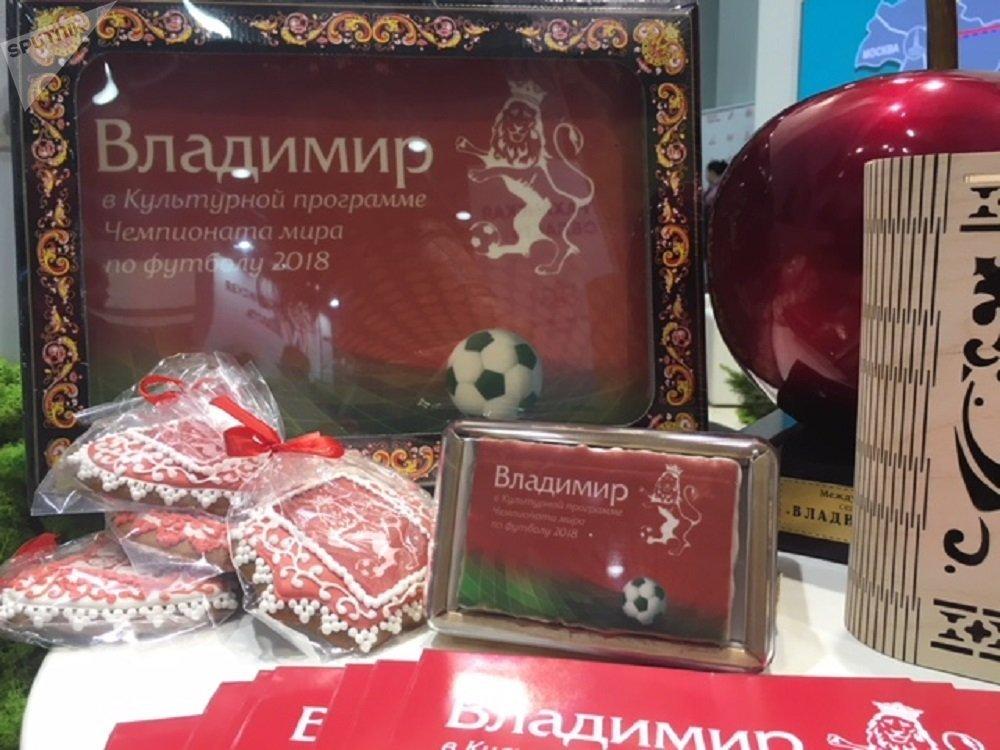 La ville de Vladimir se prépare au Mondial 2018