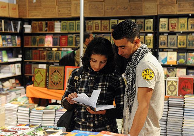 Salon du livre de Casablanca