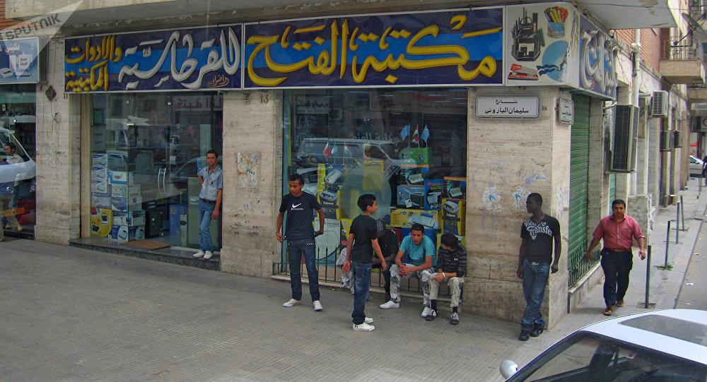 Tripoli, la Libye. Photo d'archive