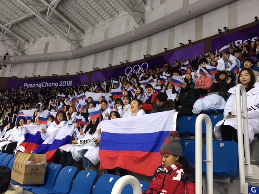 Corée du Sud, supporters des athlètes russes