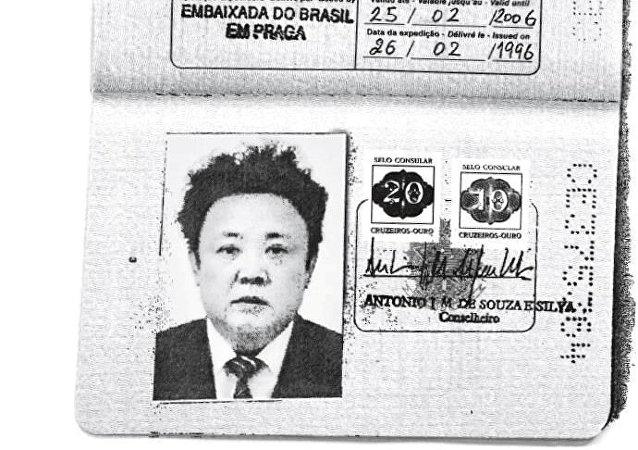 Prétendu passport brésilien de Kim Jong-il
