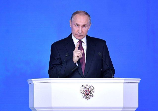 Vladimir Putine lors du message à l'Assemblée fédérale le 1er mars 2018