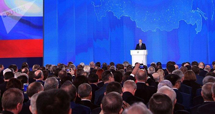 Vladimir Putin lors du message annuel à l'Assemblée fédérale