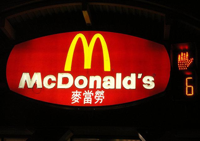 McDonald's en Chine