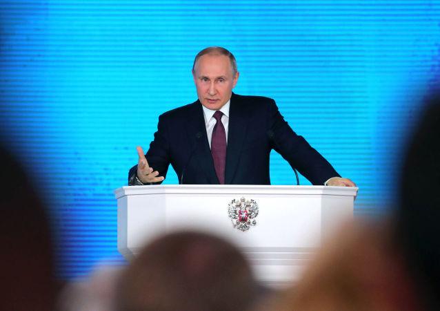 Message annuel de Vladimir Poutine à l'Assemblée fédérale