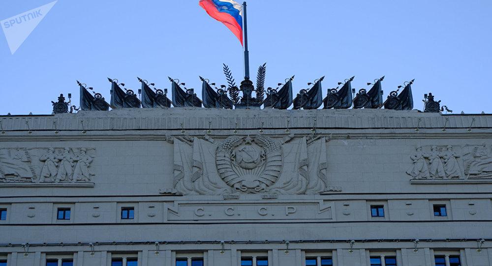 La Défense russe
