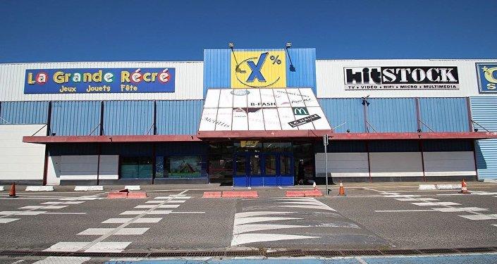 Magasin La Grande Récré au centre commercial -X% à Massy dans l'Essonne