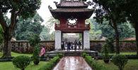 Le Vietnam surprenant: un voyage au pays du dragon et des fées