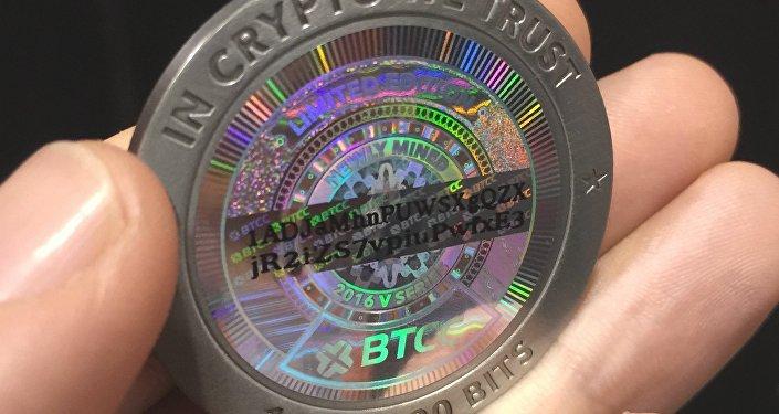 Monnaie digitale. Image d'illustration