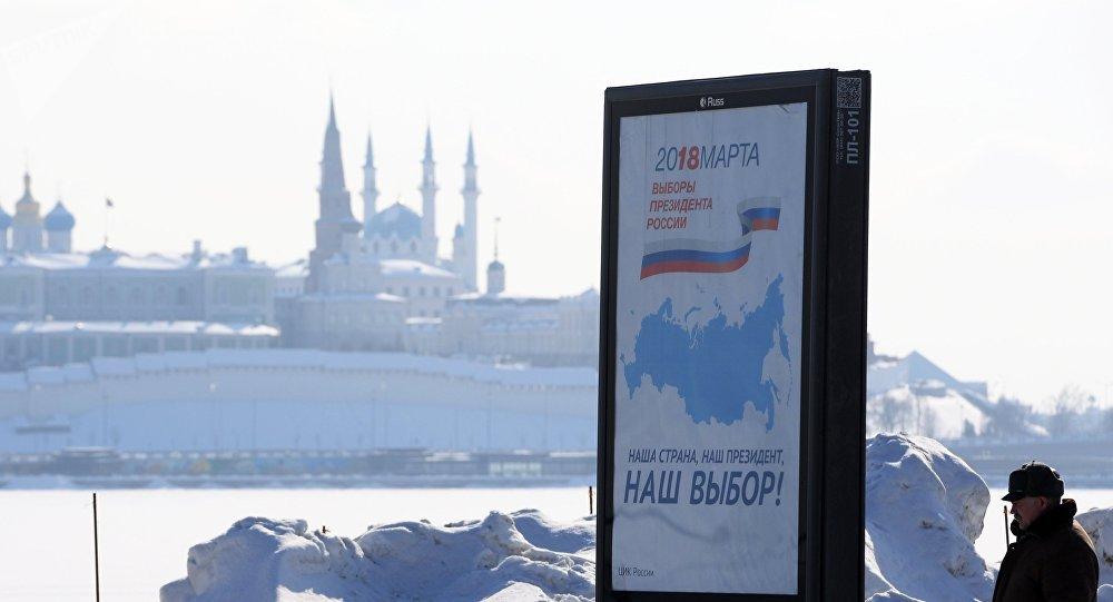 Gérard Depardieu a voté — Election présidentielle russe