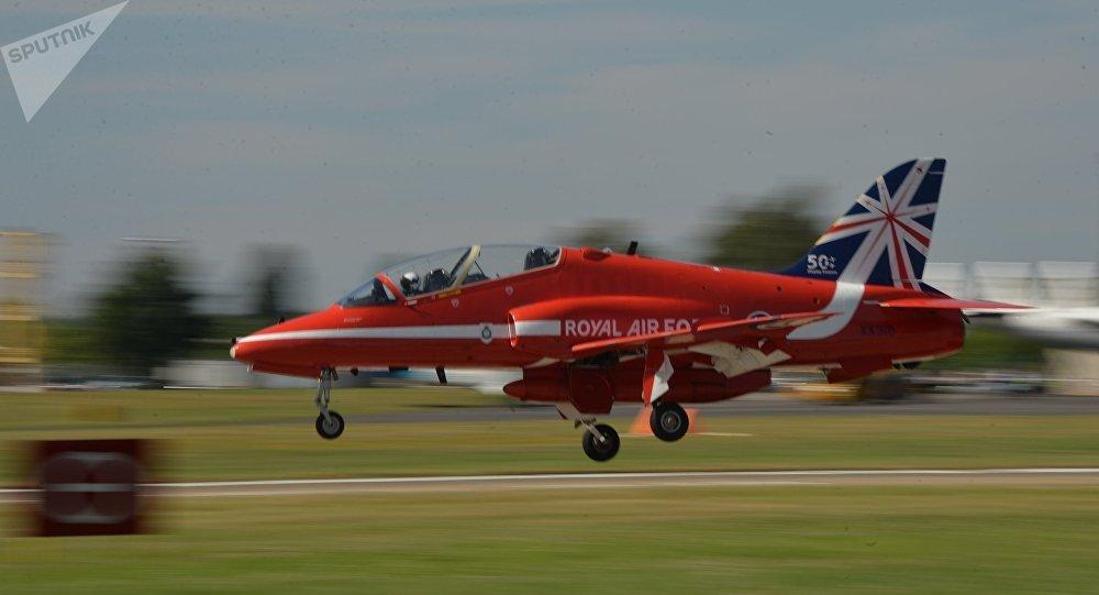 Un avion de la Royal Air Force (RAF). Photo d'archive