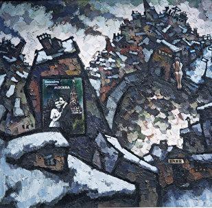 Peinture d'Oscar Rabin Salles de bains