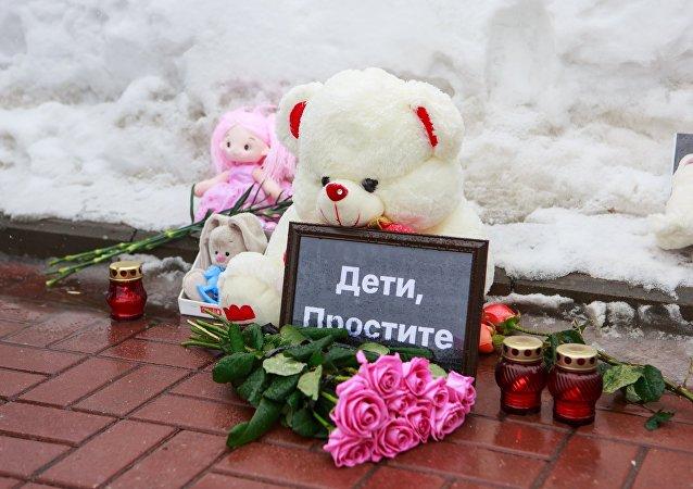 Drame de Kemerovo: Enfants, pardonnez-nous