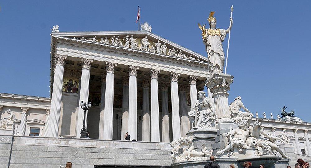 Parlement autrichien (archive photo)