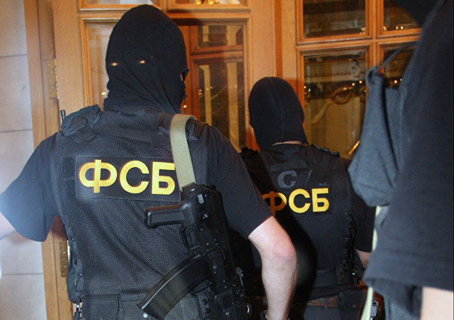 Federal Security Service (FSB)