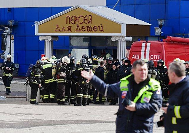 L'incendie dans le centre commercial Persée pour les enfants