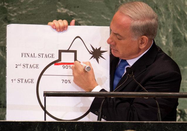 Benjamin Netanyahu à l'Onu (27 septembre 2012)