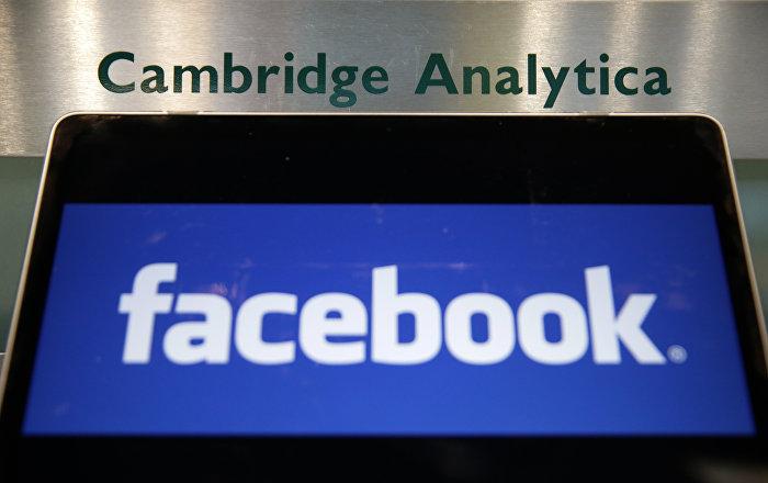 Facebook r v le combien de profils auraient t exploit s for Combien coute une sci