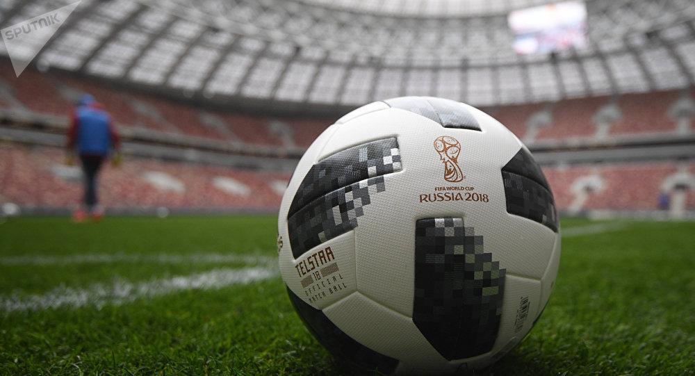 Le design des billets pour la coupe du monde 2018 pr sent - Toute les coupe du monde de football ...