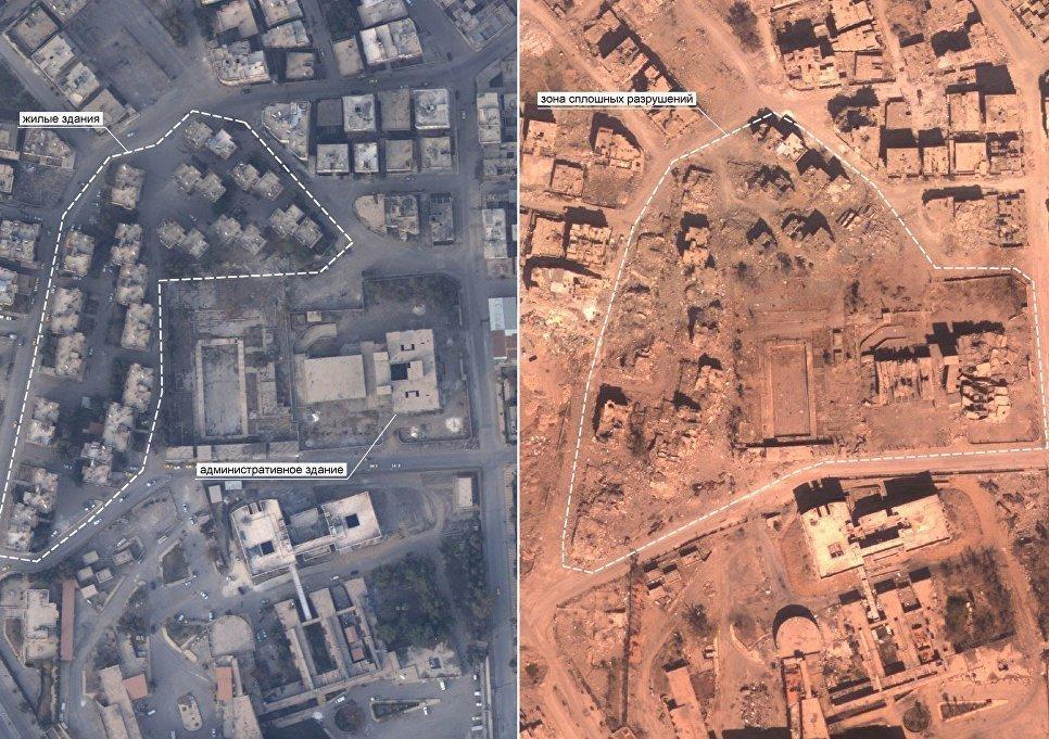 Photos de Raqqa rendues publiques par le ministère russe de la Défense