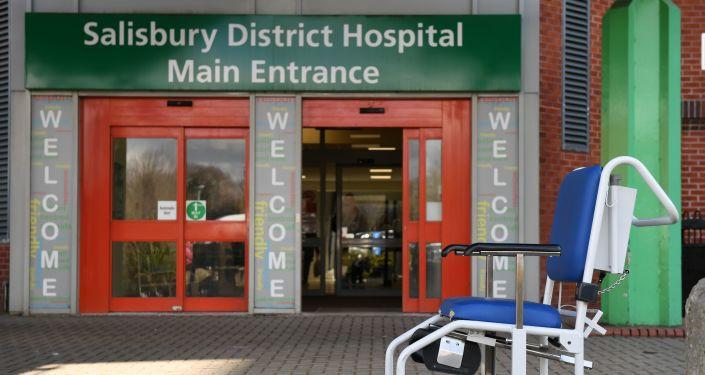 L'hôpital de Salisbury