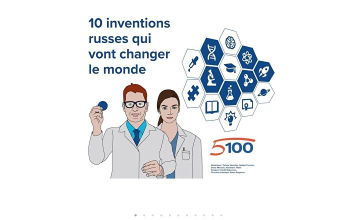 10 inventions russes qui vont changer le monde