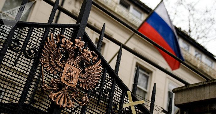 Ambassade de Russie à Londres