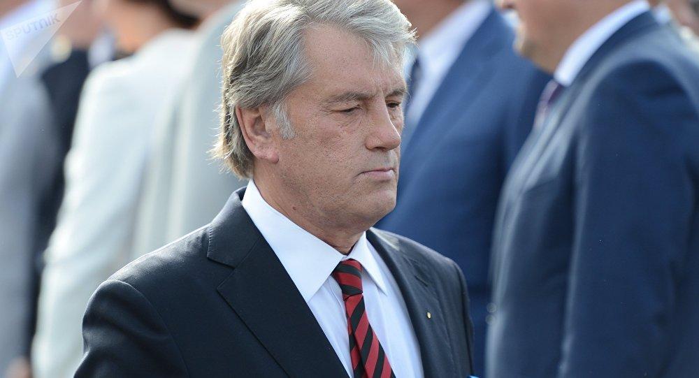 Iouchtchenko