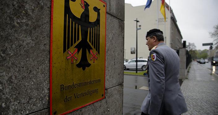 Le ministère allemand de la Défense
