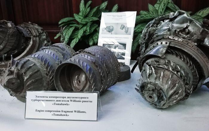 Fragments des missiles de croisière interceptés par la défense antiaérienne de Syrie